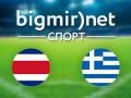 Коста-Рика – Греция Видео голов матча 1/8 финала