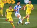 Вильярреал - Реал Сосьедад 1:2 видео голов и обзор матча