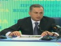 Культурная программа для гостей Евро-2012. Пресс-конференция Бориса Колесникова