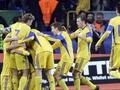 Матч Греция - Украина может показать Первый национальный