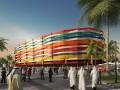 В Катаре к ЧМ-2022 на стадионах установят кондиционеры