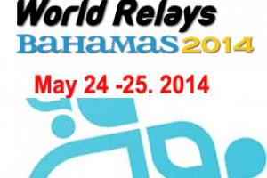 Украинские спринтеры не могу вылететь на Багамы