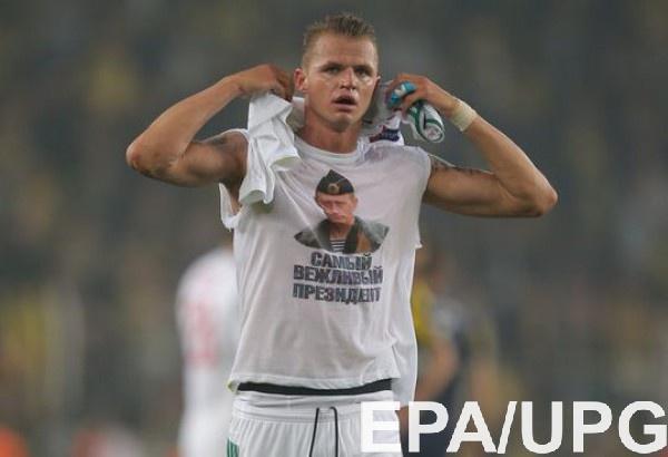 Дмитрий Тарасов и его футболка с портретом Путина