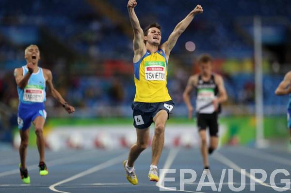 Паралимпиада: уУкраины три новые медали иодин рекорд