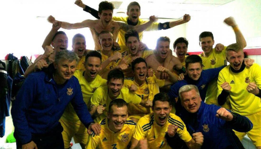 Сборная Украины U-17