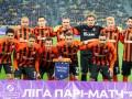 Снова неудача: как Динамо проиграло Шахтеру в Киеве