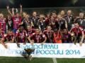 Болельщики предлагают провести матч за Суперкубок России по футболу в США
