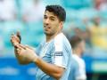 Атлетико объявил о трансфере Суареса