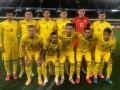 Молодежная сборная Украины в напряженном матче обыграла Румынию