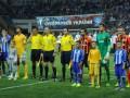 Экс-арбитр FIFA: Пенальти был, но Шовковскому нужно было давать лишь желтую карточку