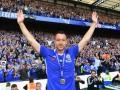 Экс-капитан Челси хочет начать тренерскую карьеру в бывшем клубе