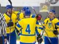 Сборная Украины крупно уступила Казахстану в квалификации на ОИ