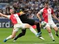Интер - Славия 1:1 видео голов и обзор матча Лиги чемпионов