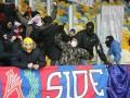 Фаны киевского Арсенала готовы помочь Рабиновичу сохранить клуб