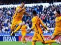 Депортиво - Барселона 0:8 Видео голов и обзор матча чемпионата Испании