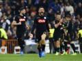 Как Инсинье великолепным дальним ударом наказал вратаря Реала за грубую ошибку