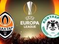 Шахтер - Коньяспор: Где смотреть матч Лиги Европы