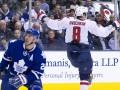 NHL: Хет-трик Овечкина приносит Вашингтону победу в матче с Торонто