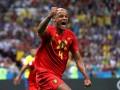 ЧМ-2018: Бельгия выбила Бразилию