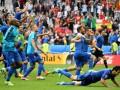 Италия - Германия: Реакция соцсетей перед матчем Евро-2016