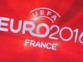 Евро-2016: Турнирная таблица отбора на чемпионат Европы