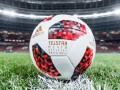 ФИФА представила мяч, которым сыграют на стадии плей-офф ЧМ-2018