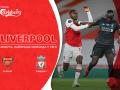 Арсенал – Ливерпуль: анонс и прогноз на матч за Суперкубок Англии