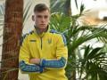 Итальянские фанаты атаковали Instagram игрока сборной Украины
