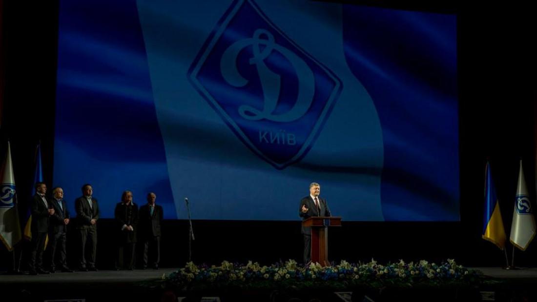 Петр Порошенко на премьерном показе фильма