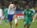Нигерия - Южная Корея - 2:2