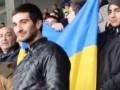 Грузинские болельщики поддержали Украину в матче со сборной России