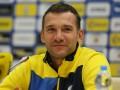 Шевченко: Все идет к тому, что Украина начнет год матчами с участниками ЧМ-2018