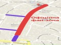 Вход в киевскую фан-зону будет бесплатным в дни матчей Евро-2012