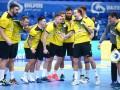 Сборная Украины по гандболу обыграла Фареры в отборе на Евро-2022