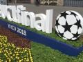 Квест по столице и матч легенд: что будет происходить в Киеве в дни Лиги чемпионов