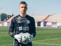 Лунин зимой может вернуться в Реал из аренды