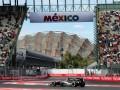 Формулу-1 может покинуть Гран-при Мексики