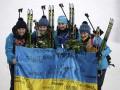 Назван состав сборной Украины по биатлону на Олимпийский сезон