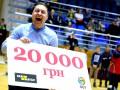 Болельщик точным броском выиграл кругленькую сумму на финале Кубка Украины
