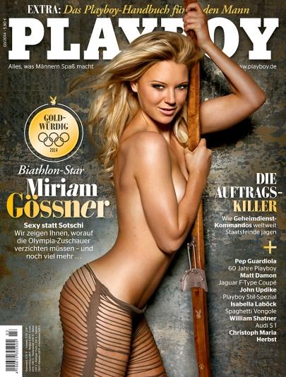 Биатлонистка Мариам Гесснер разделась для Playboy
