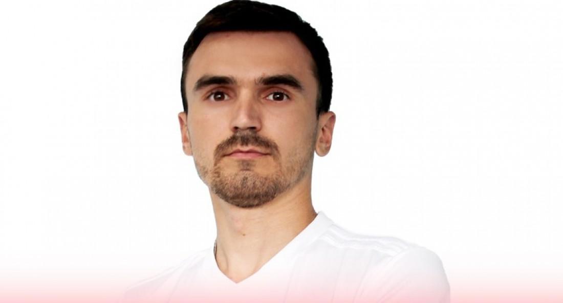 Артем Сердюк