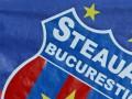 Соперник Динамо в Лиге Европы лишился названия и клубных цветов