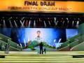 Жеребьевка ЧМ-2014 по футболу: Когда и где смотреть