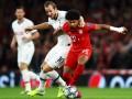 Бавария - Тоттенхэм: прогноз и ставки букмекеров на матч Лиги чемпионов
