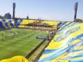 Удивительный баннер аргентинских фанатов, который стал самым большим в мире