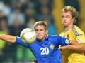 Официально: Сборная Украины проведет матч с Молдовой