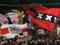 В Париже перед матчем Лиги чемпионов полиция задержала 95 фанатов Аякса