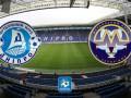 Днепр - Металлург З: Видео онлайн трансляция матча чемпионата Украины