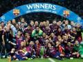 Количество участников Лиги чемпионов может быть сокращено до 16 команд