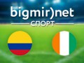 Колумбия – Кот-д'Ивуар: Где смотреть матч Чемпионата мира по футболу 2014